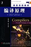 Compilers: Principles Techniques and Tools (2nd Edition) by Alfred V. Aho (2006-08-02)