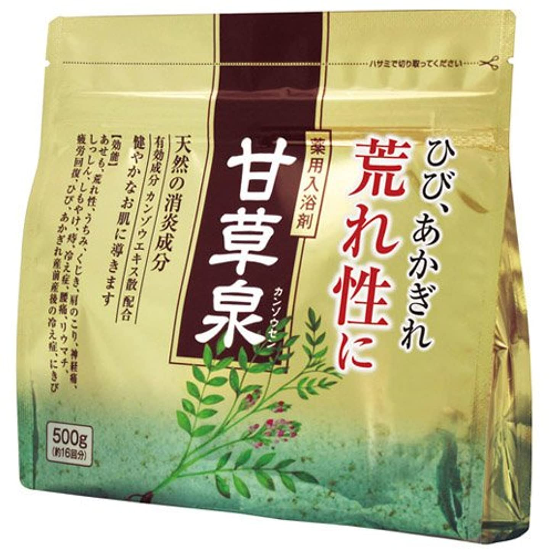 セットアップ芝生マックス 薬用入浴剤 甘草泉 500g [医薬部外品]