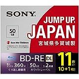 SONY ビデオ用ブルーレイディスク 11BNE2VPPS2 (BD-RE 2層 50GB 2倍速 10枚+1枚の増量パック)
