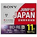 SONY ビデオ用ブルーレイディスク 11BNE2VPPS2 (BD-RE 2層 50GB 2倍速 10枚 1枚の増量パック)