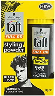 Taft Full On Styling Powder 10g