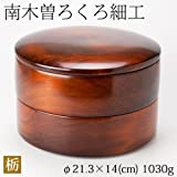 二段丸重箱菓子器7寸栃(トチ)南木曽ろくろ細工長野県の木工品Round Jubako, Pot with a lid, Nagiso rokuro zaiku