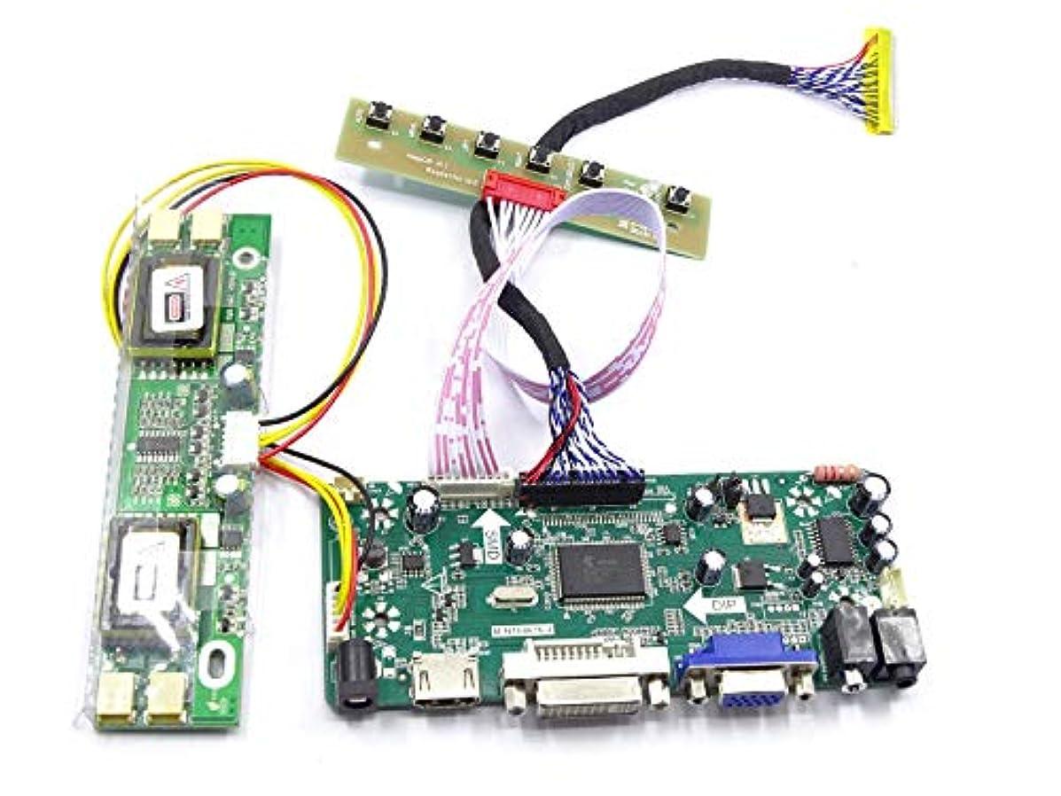 分オアシスレッスンFidgetGear LCDドライバボードLvdsインバータHDMI + DVI + VGAキット(パネルLTM230HT01 1920X1080用)