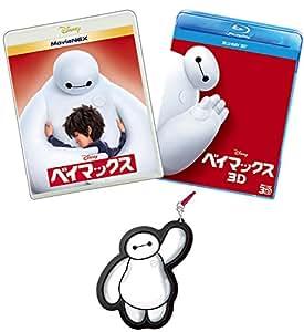 【Amazon.co.jp限定】ベイマックス MovieNEXプラス3D [ブルーレイ3D+ブルーレイ+DVD+デジタルコピー(クラウド対応)+MovieNEXワールド](オリジナルイヤホンジャック付) [Blu-ray+DVD]