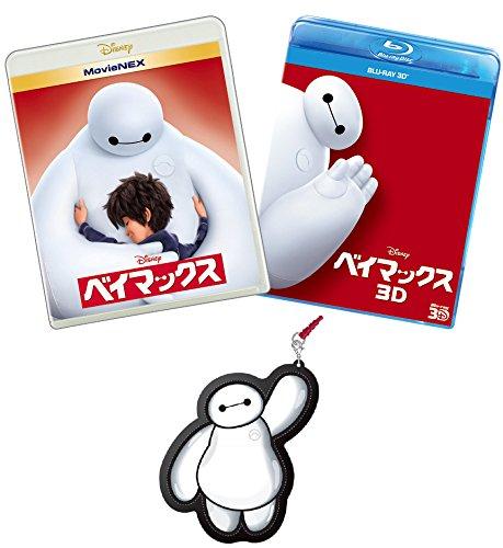 【Amazon.co.jp限定】ベイマックス MovieNEXプラス3D [ブルーレイ3D+ブルーレイ+DVD+デジタルコピー(クラウド対応)+MovieNEXワールド](オリジナルイヤホンジャック付) [Blu-ray+DVD]の詳細を見る