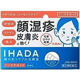 【第2類医薬品】イハダ プリスクリードD 14mL ※セルフメディケーション税制対象商品