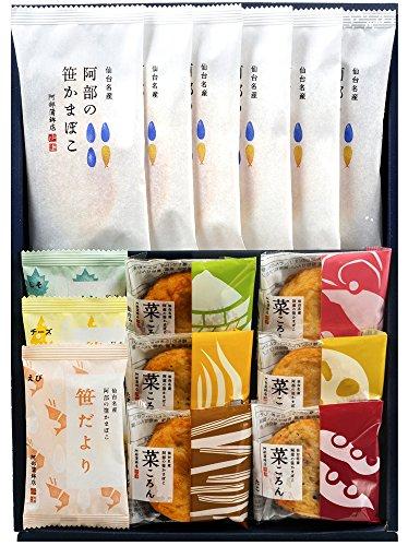 笹かまぼこ/阿部蒲鉾店 仙台のお土産