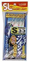 ささめ針(SASAME) TKS45 特選SLショアジギングサビキ2本 S.