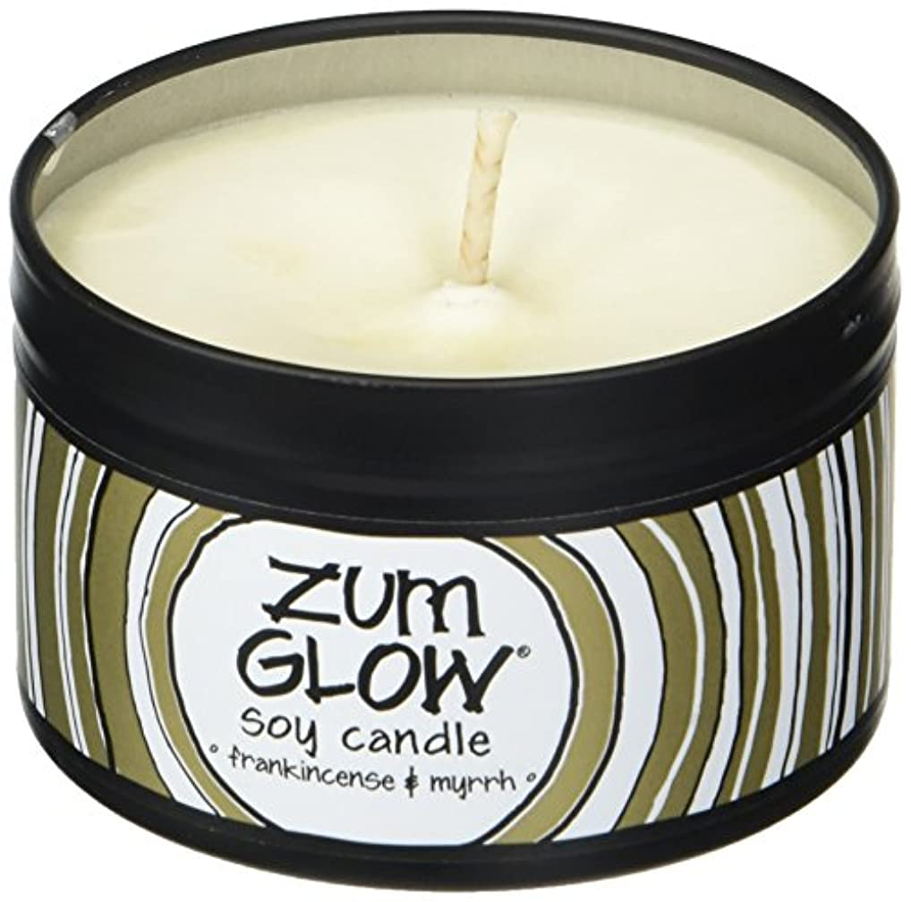 設置バングラデシュバウンドIndigo Wild Zum Glow Soy Candles, Frankincense and Myrrh