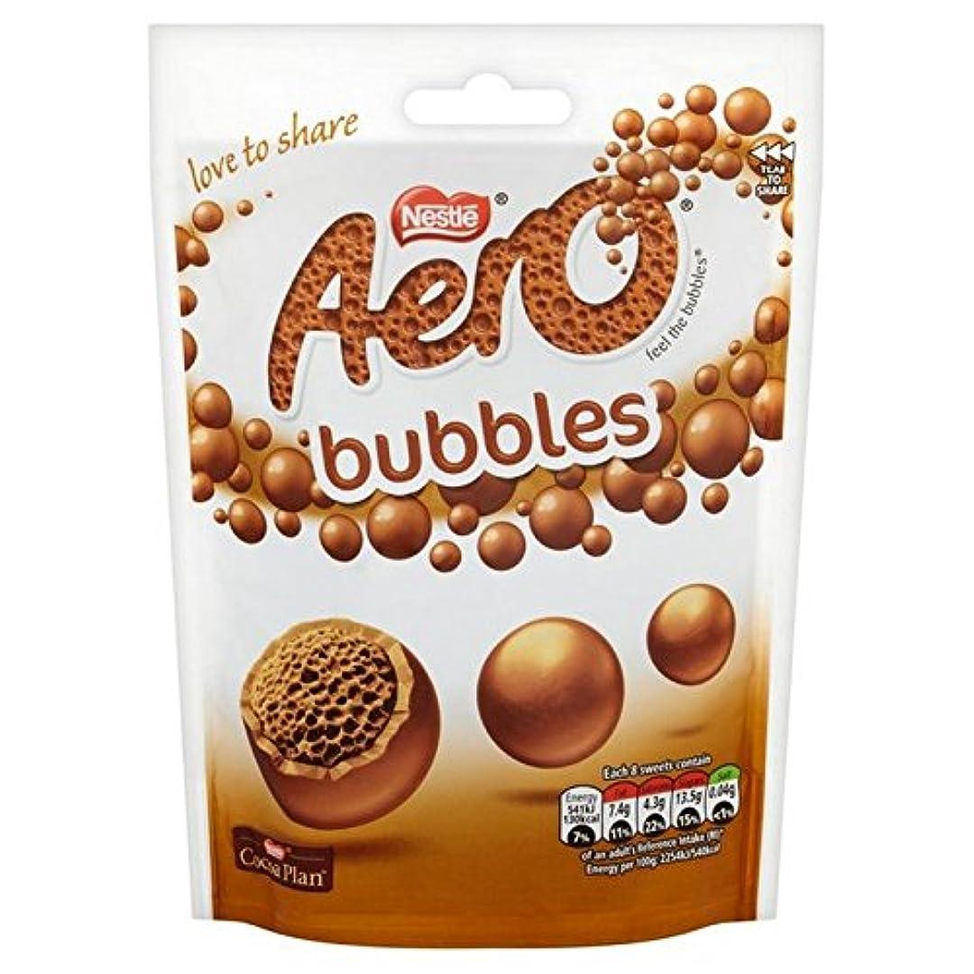 配列慈悲再撮りAero Milk Chocolate Bubbles Sharing Bag 113g - (Aero) ミルクチョコレートは、袋113グラムを共有泡 [並行輸入品]