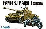 フジミ模型 1/76 ワールドアーマーシリーズNo.12 IV号戦車 J型