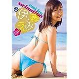 伊藤えみ SWINUTION [DVD]