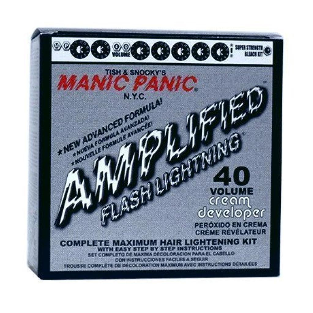 強い装置アクセスできないMANIC PANIC Flashlightening - Complete Maximum Hair Lightening Kit - Complete Bleach Kit