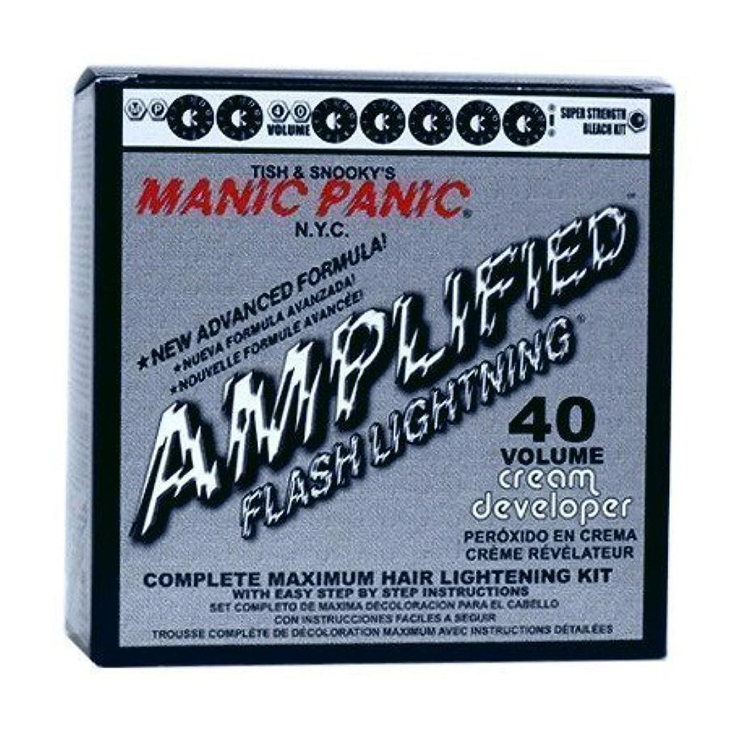 典型的な思われる十分ではないMANIC PANIC Flashlightening - Complete Maximum Hair Lightening Kit - Complete Bleach Kit