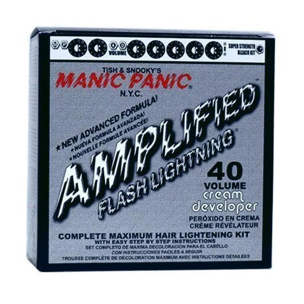 コードレス適合しました狂うMANIC PANIC Flashlightening - Complete Maximum Hair Lightening Kit - Complete Bleach Kit