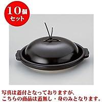 10個セット 耐熱食器 黒7.0陶板(身のみ) [20.8 x 18.6 x 2.8cm] 直火 【料亭 旅館 和食器 飲食店 業務用 器 食器】