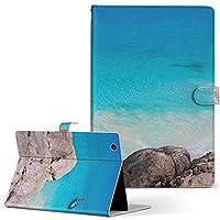 igcase Qua tab QZ8 KYT32 au LGエレクトロニクス キュアタブ タブレット 手帳型 タブレットケース タブレットカバー カバー レザー ケース 手帳タイプ フリップ ダイアリー 二つ折り 直接貼り付けタイプ 006468 写真・風景 写真 海 ボート