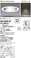 DD-3209-W 山田照明 白色LEDダウンライト一体型(FHT42W相当)(切込穴寸φ125mm)(電源・トランス別売)