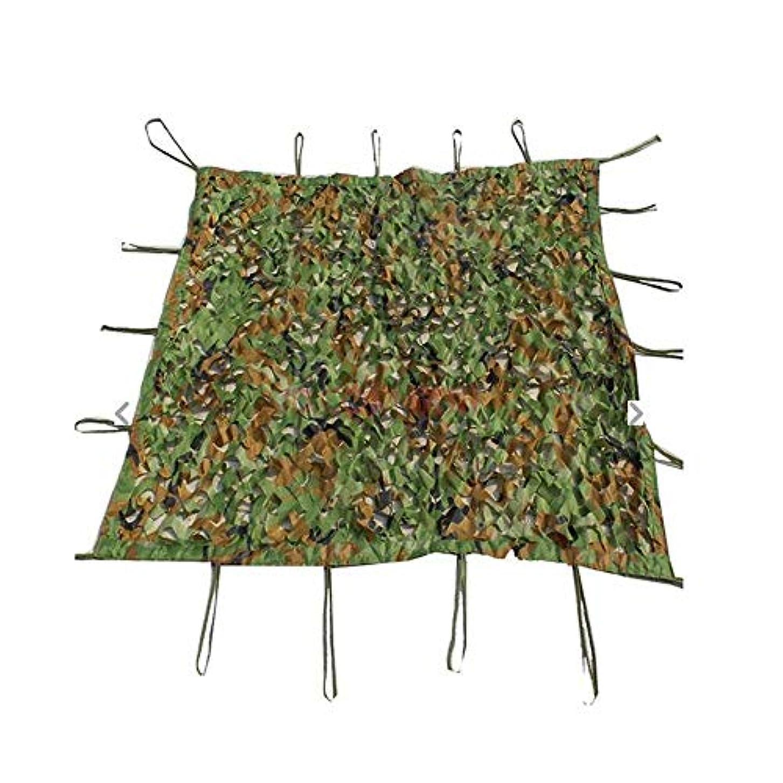 支配的きらきら必要としているウッドランド迷彩ネットワークデジタルキャンプ軍事撮影多色日焼け止めネット付きグリッドサポートグリッド2×6メートル/ 2×8メートル/ 2×10メートル (サイズ さいず : 6x6M)