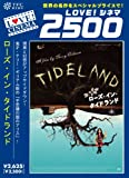 ローズ・イン・タイドランド [DVD]
