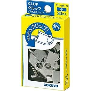 コクヨ クルップ  回転式クリップ 小 30個入り クリ-95-3