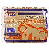 ヤコ オーブン陶土「エコ」 400g