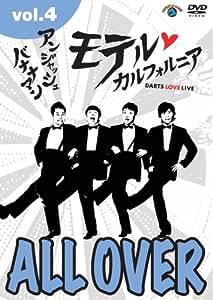アンジャッシュ・バナナマン モテルカルフォルニア DARTS LOVE LIVE vol.4 [DVD]