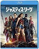 ジャスティス・リーグ[Blu-ray/ブルーレイ]