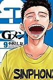 Gメン 9 (少年チャンピオン・コミックス)