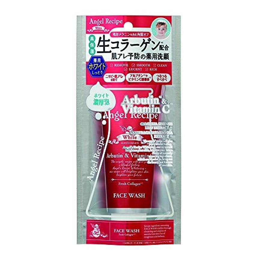 一掃するペックレベルエンジェルレシピ ホワイト 洗顔フォーム 90g