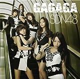 GAGAGA(TYPE A/DVD付)
