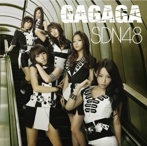 GAGAGA(TYPE A)(DVD付)