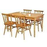 【5点セット】135cm幅テーブル+チェア4脚 無垢 パイン無垢材 ダイニングテーブル ダイニングチェア ナチュラル カントリー papillion