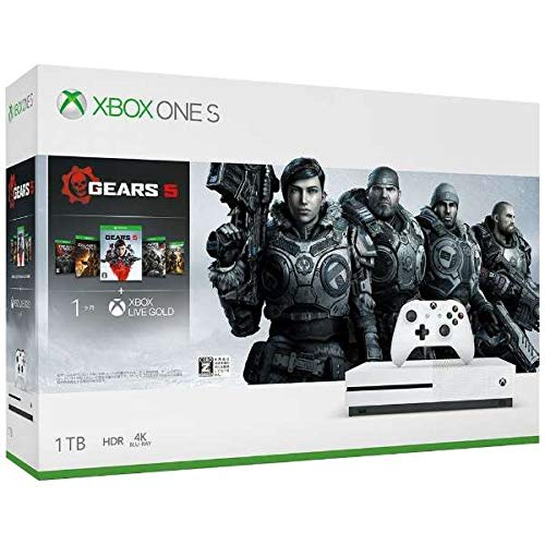 Xbox One S 1TB (Gears 5、Gears of War 1,2,3,4 ダウンロード版 同梱)