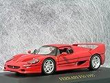 1/43 フェラーリ 〓 F50 1995 〓 Ferrari