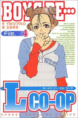 Boys be…―L co‐op (4) (少年マガジンコミックス)