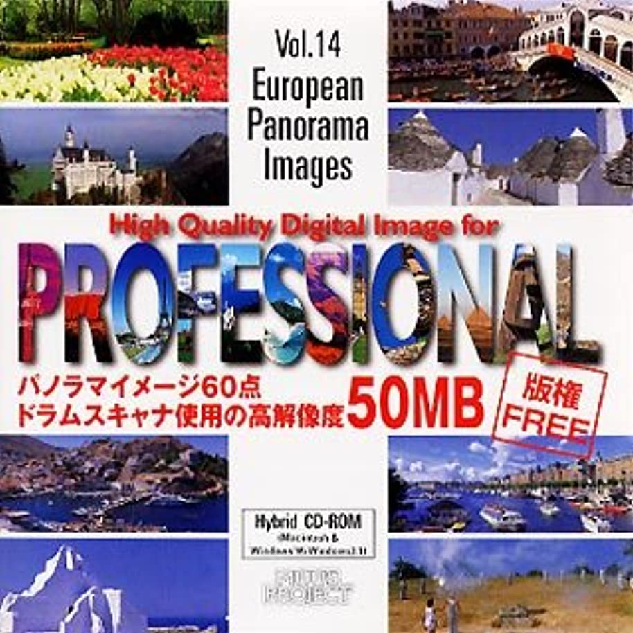High Quality Digital Image for Professional Vol.14 European Panorama Images