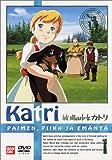 牧場の少女カトリのアニメ画像