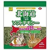 SANKO 北海道ソフトチモシー チモシー牧草(2番刈り)600g