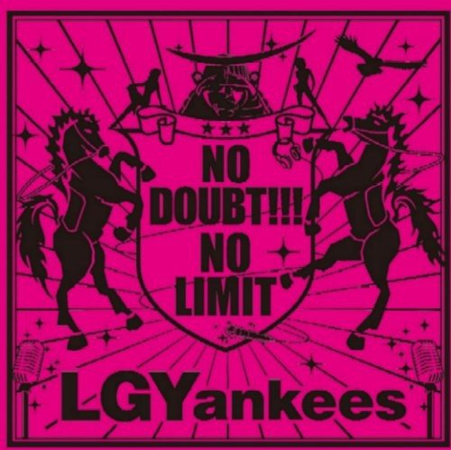NO DOUBT !!!-NO LIMIT-