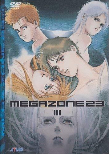 メガゾーン23 PART3 [DVD]