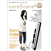 coreScore Vol.1(コアスコア Vol.1)