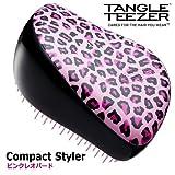 Tangle Teezer Compact Styler Pink Kitty タングルティーザー コンパク スタイラー ピンク キティ [並行輸入品]