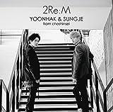【早期購入特典あり】2Re:M(Type-B)(CD+32Pブックレット)(撮り下ろしDVD 共通ver.付)/