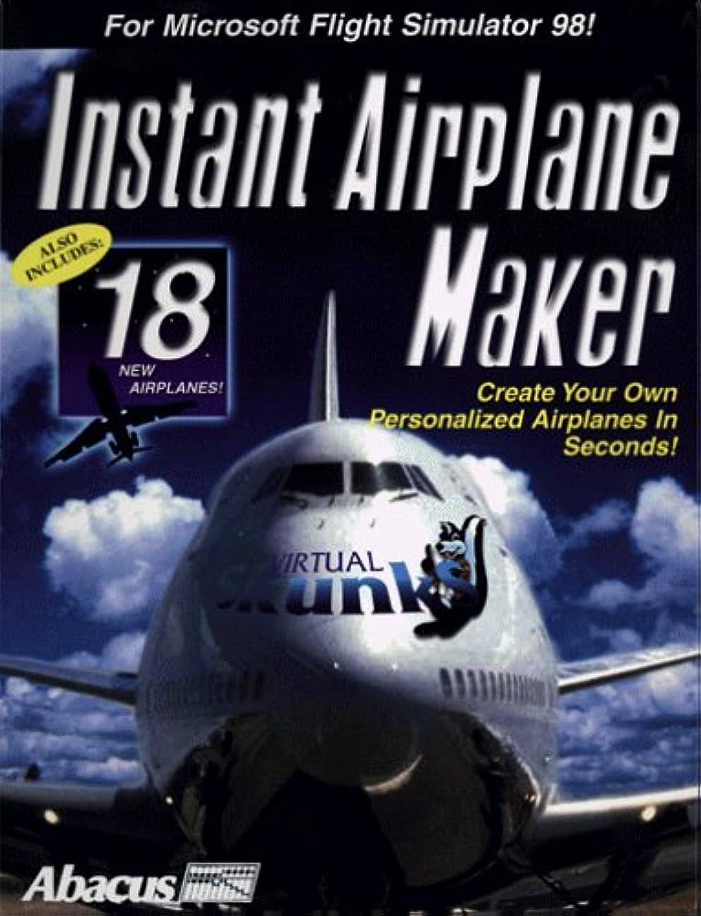 デッドモンスター侵略Instant Airplane Maker (輸入版)
