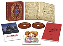 メアリと魔女の花 コレクターズ・エディション:4K Ultra HD+ブルーレイ(数量限定) [Blu-ray]