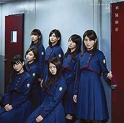 不協和音(TYPE-C)(DVD付)