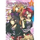 スタプラ!NG star plus one+next generation 2 (ノーラコミックス)
