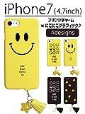 【iPhone7】 フリンジ×にこちゃん かわいいハードケース スマイリー smiley シンプルだけと個性的 選べる4デザイン