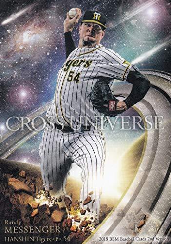 2018 BBM ベースボールカード 2ndバージョン CU58 メッセンジャー 阪神タイガース (CROSS UNIVERSE)